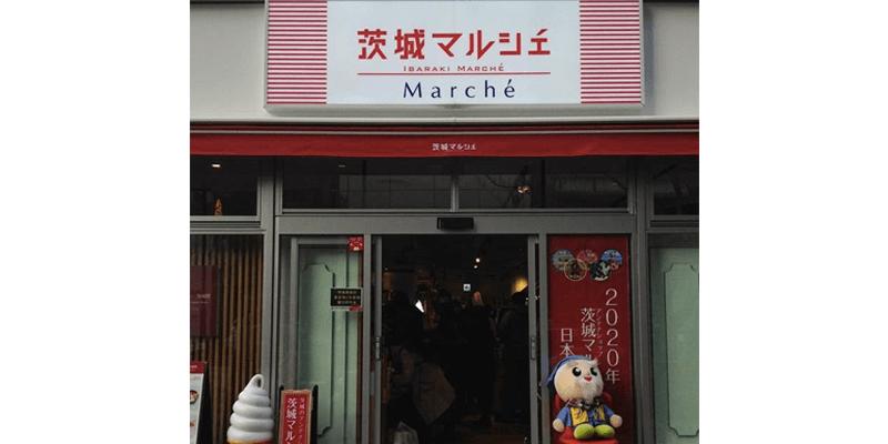 sake_g_marche_ibaraki_1
