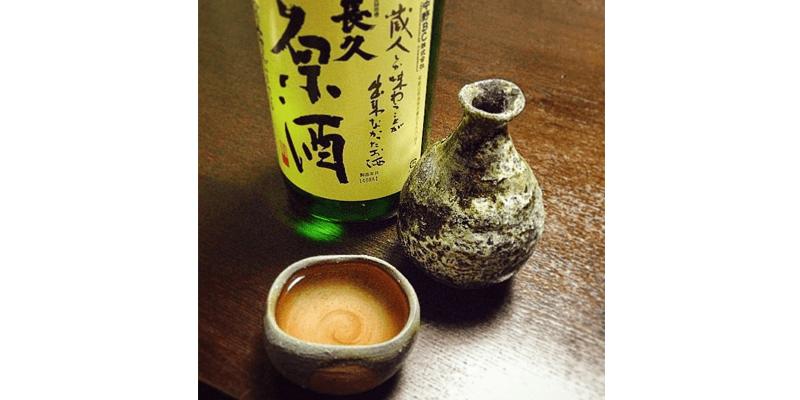 sake_g_togei_3