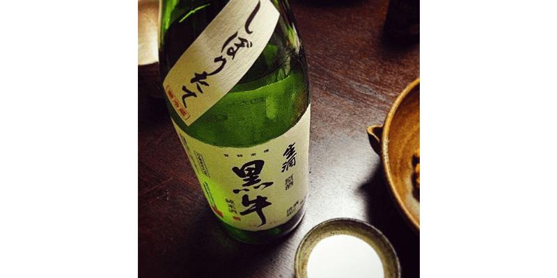 sake_g_togei_5