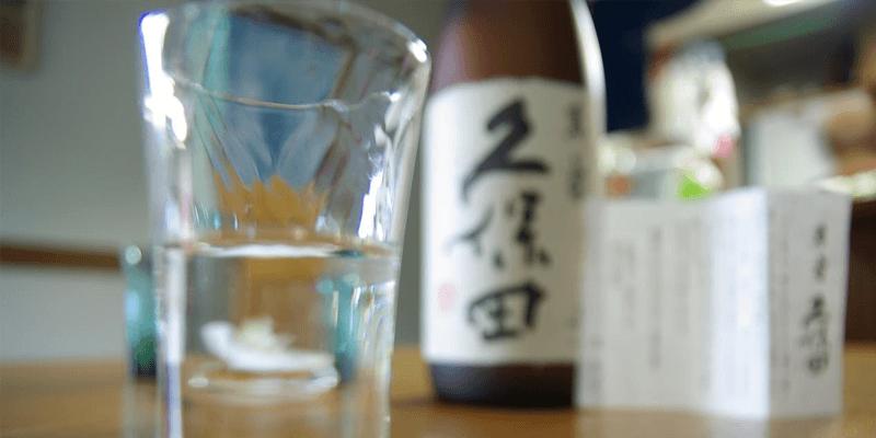 sake_kubota_3