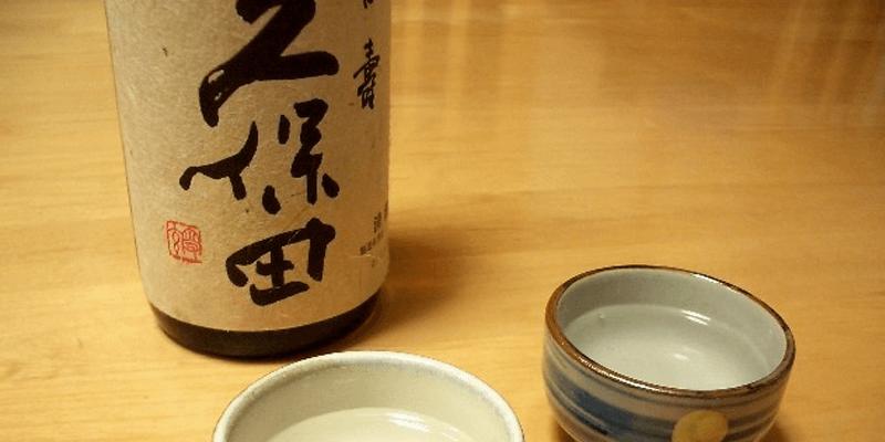 sake_kubota_2