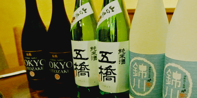 sake_g_hibiyabar_umizake4