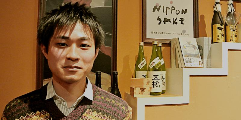 sake_g_hibiyabar_umizake3
