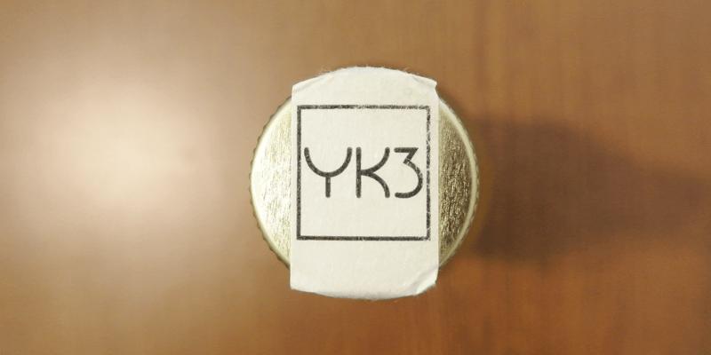 sake_canada_yu_1_2