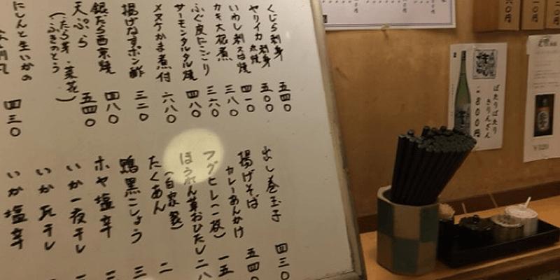 sake_g_mita_2
