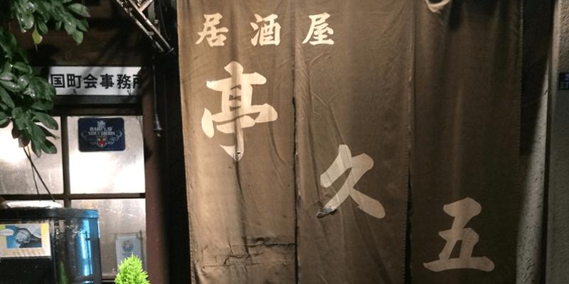 sake_g_mita_5