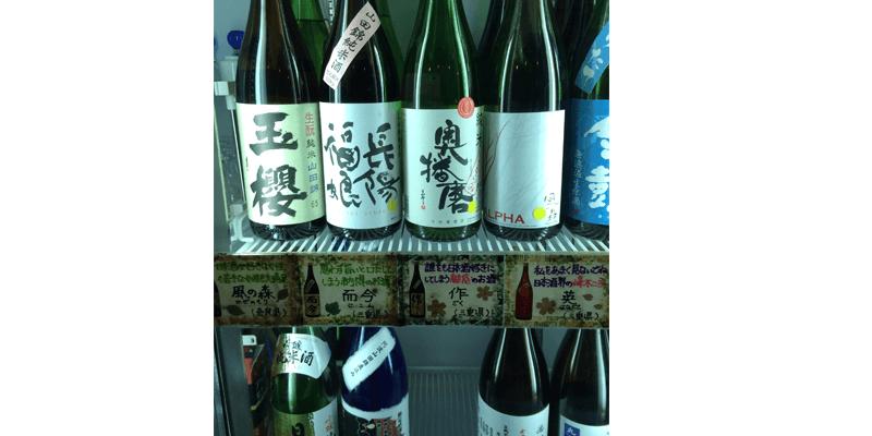 sake_g_mita_6