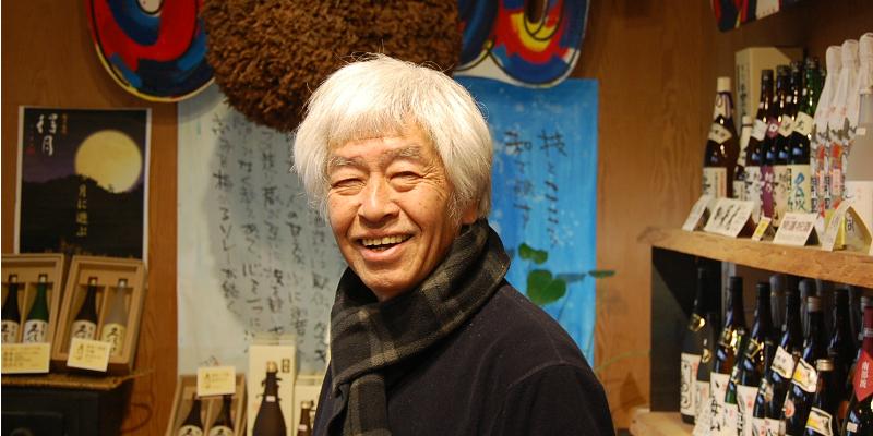 sake_g_muratasaketen5