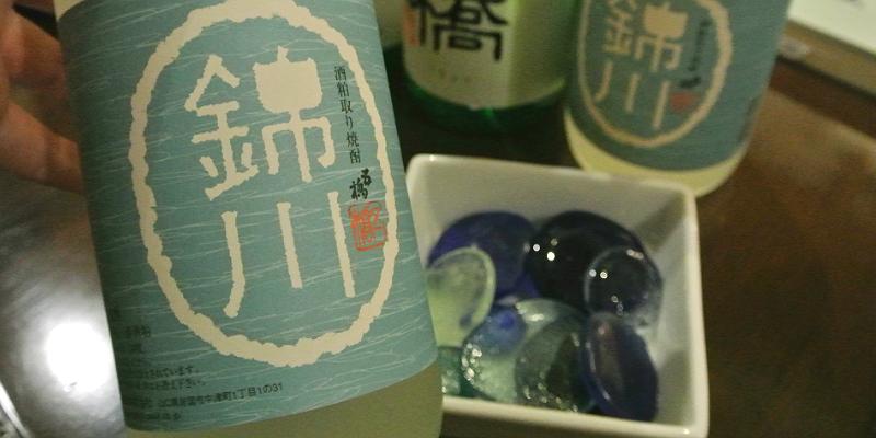 sake_g_tamarumasahiro_nihonnsyu2