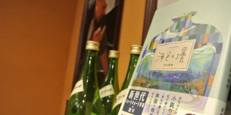 sake_g_tamarumasahiro_nihonsyu2-3