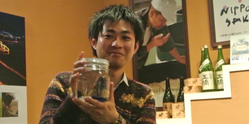 sake_g_tamarumasahiro_nihonsyu3