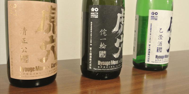 sake_hyougemono_1_4