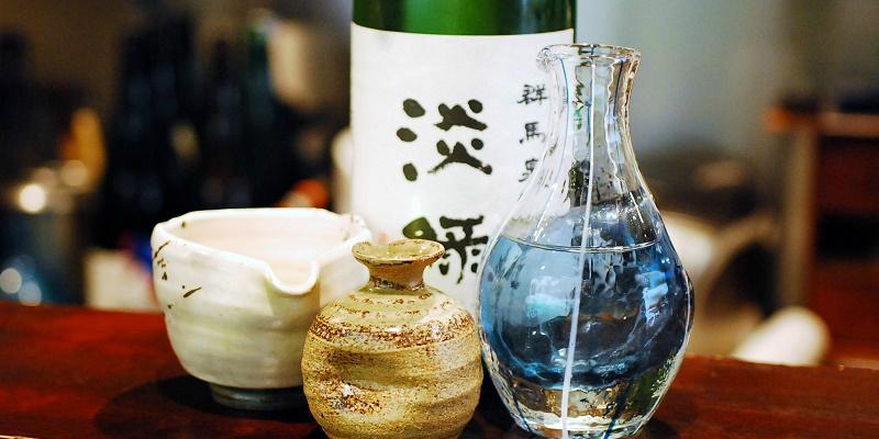sake_g_atukan_2_2
