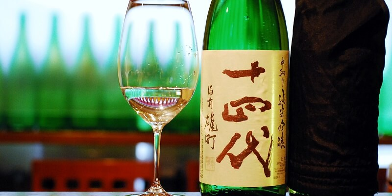 sake_g_blind_taste_1