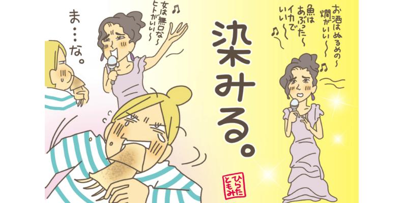 sake_g_enka1 (1)