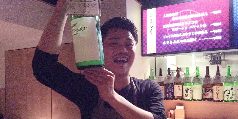 sake_g_nihonsyu_jyosikai10