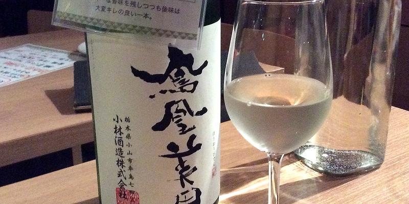 sake_g_nihonsyu_jyosikai8