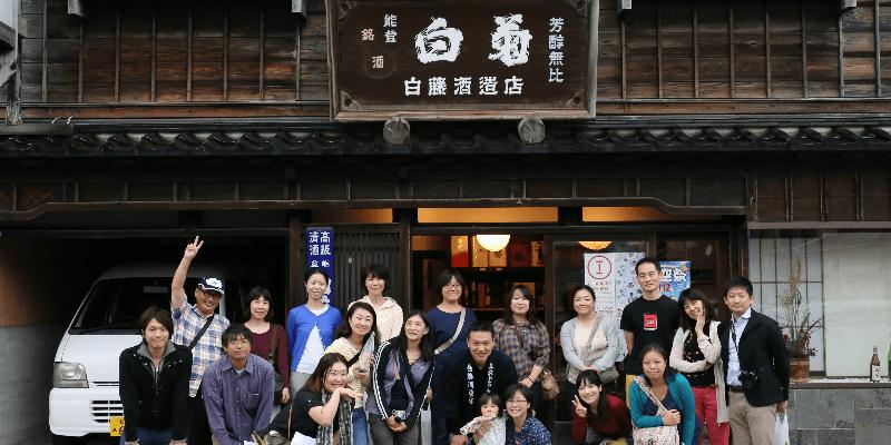 sake_g_noto1 (1)