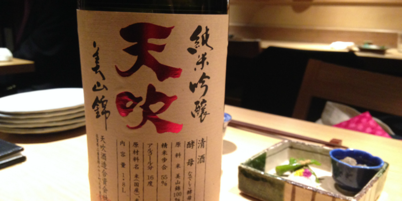 sake_g_riedelrekura2