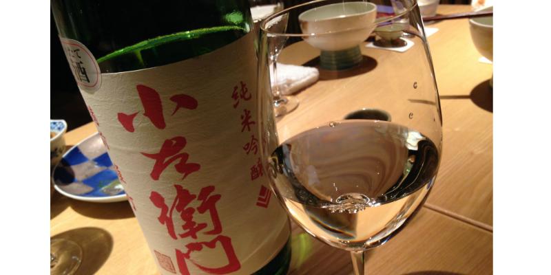 sake_g_riedelrekura5
