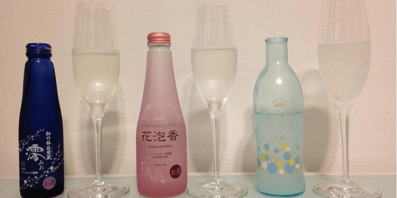 sake_g_sweets_sparkring7 (1)