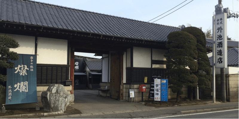 sake_g_tonoike1 (1)