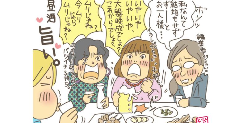 sake_g_hirunomi_2 (1)