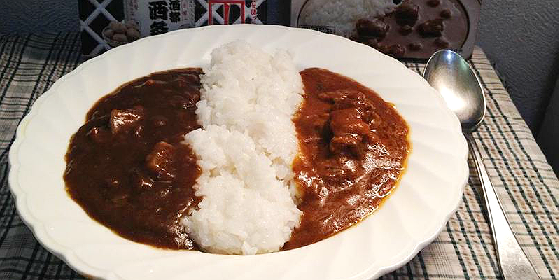 sake_g_curry_4
