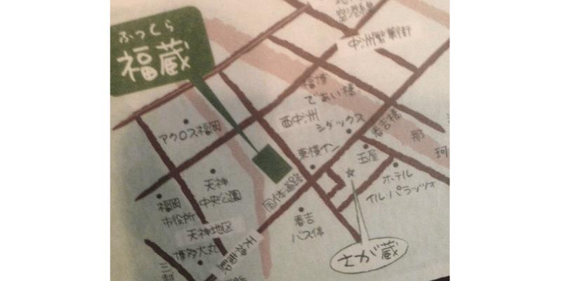 sake_g_ bar_fukkura_1 (2)