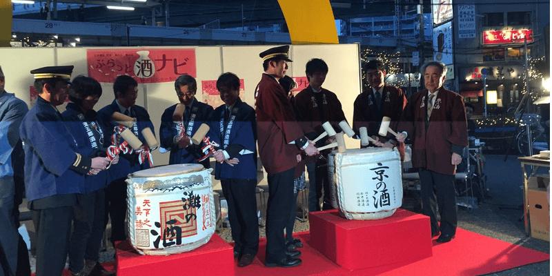 sake_g_bystudent_kyoto_2 (1)