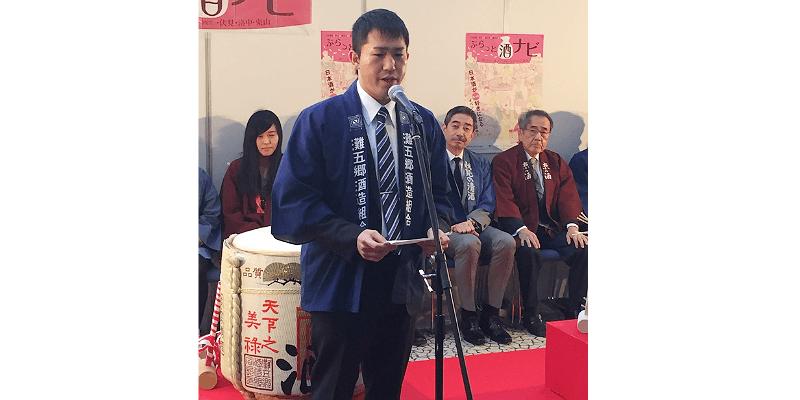 sake_g_bystudent_kyoto_3 (1)