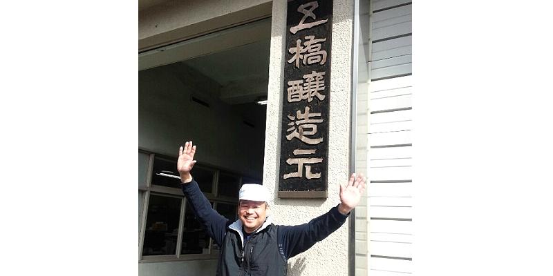 sake_g_gokyou_1