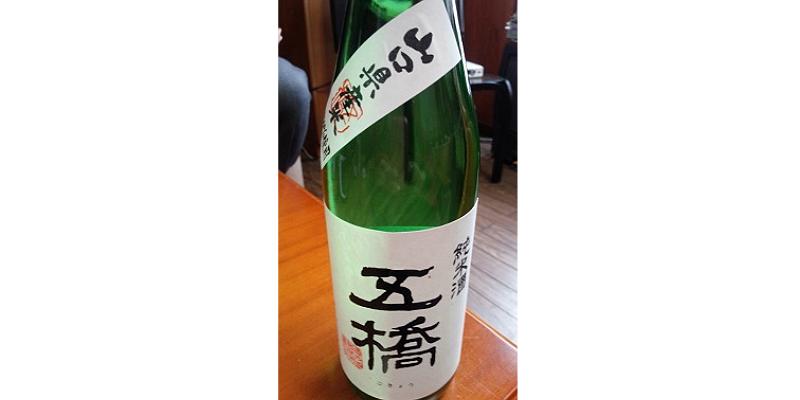 sake_g_gokyou_14