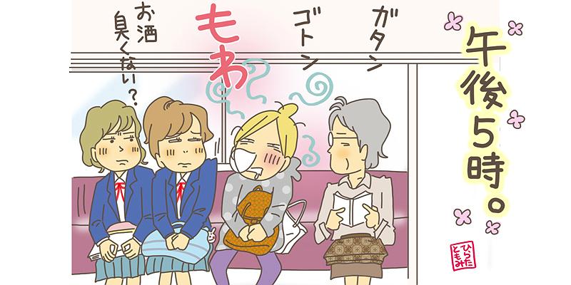 sake_g_hirunomi_1