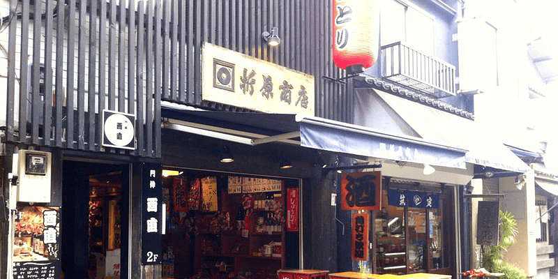 sake_g_kadouti_2 (1)