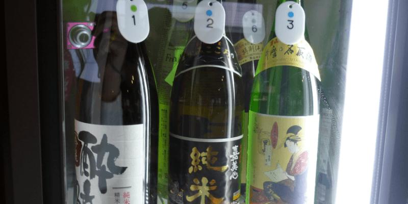 sake_g_kurand_rakugo_3 (1)