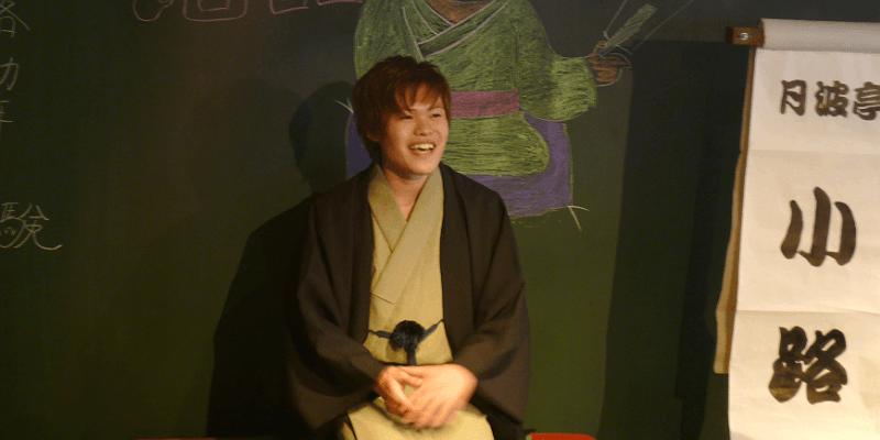 sake_g_kurand_rakugo_5 (1)