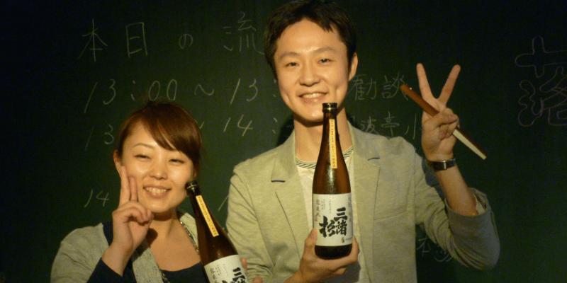 sake_g_kurand_rakugo_9 (1)
