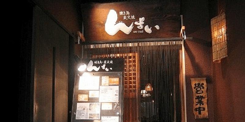 sake_g_kyoto_2 (1)