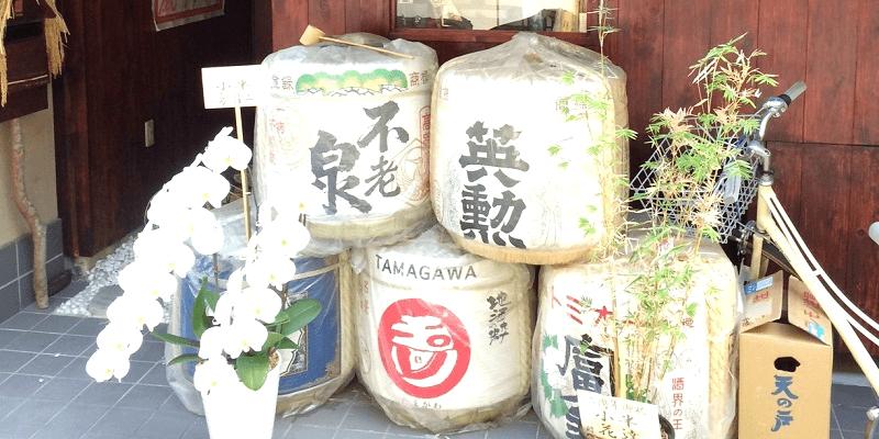 sake_g_kyoto_5 (1)