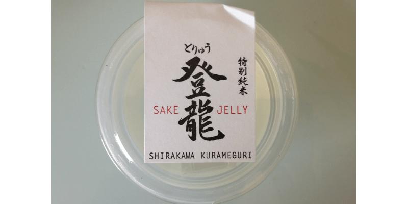 sake_g_nihonsyujelly_4 (1)