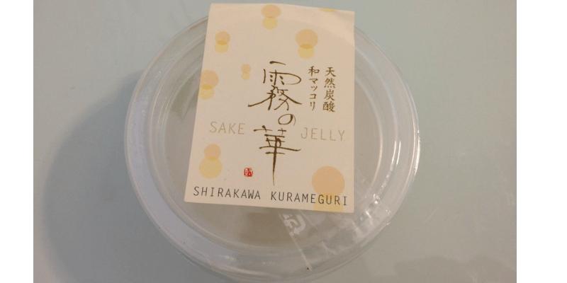 sake_g_nihonsyujelly_5 (1)