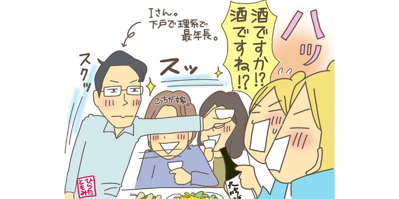 sake_g_sanntyoumeallstars_3 (1)