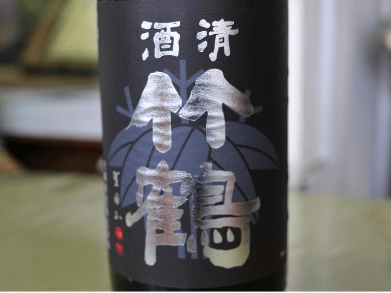 sake_g_taketsuru_0 (1)