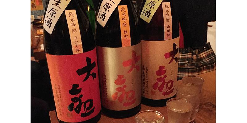 sake_g_ushio2 (1)