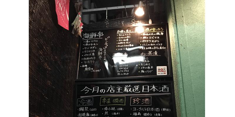 sake_g_ushio5 (1)