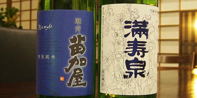sake_g_fukusuke6