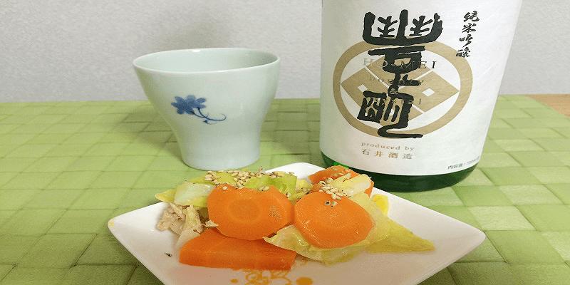 sake_g_houmei_3 (1)