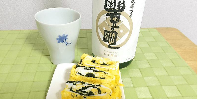 sake_g_houmei_4 (1)