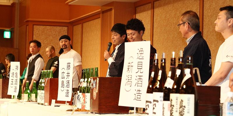 sake_g_jyunmaikansyu2